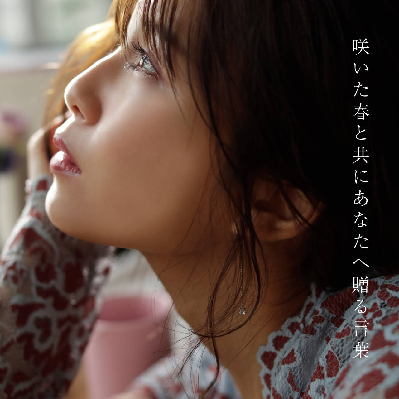 宇野実彩子主演「JAL浪漫旅行2019」 WEBムービー解禁