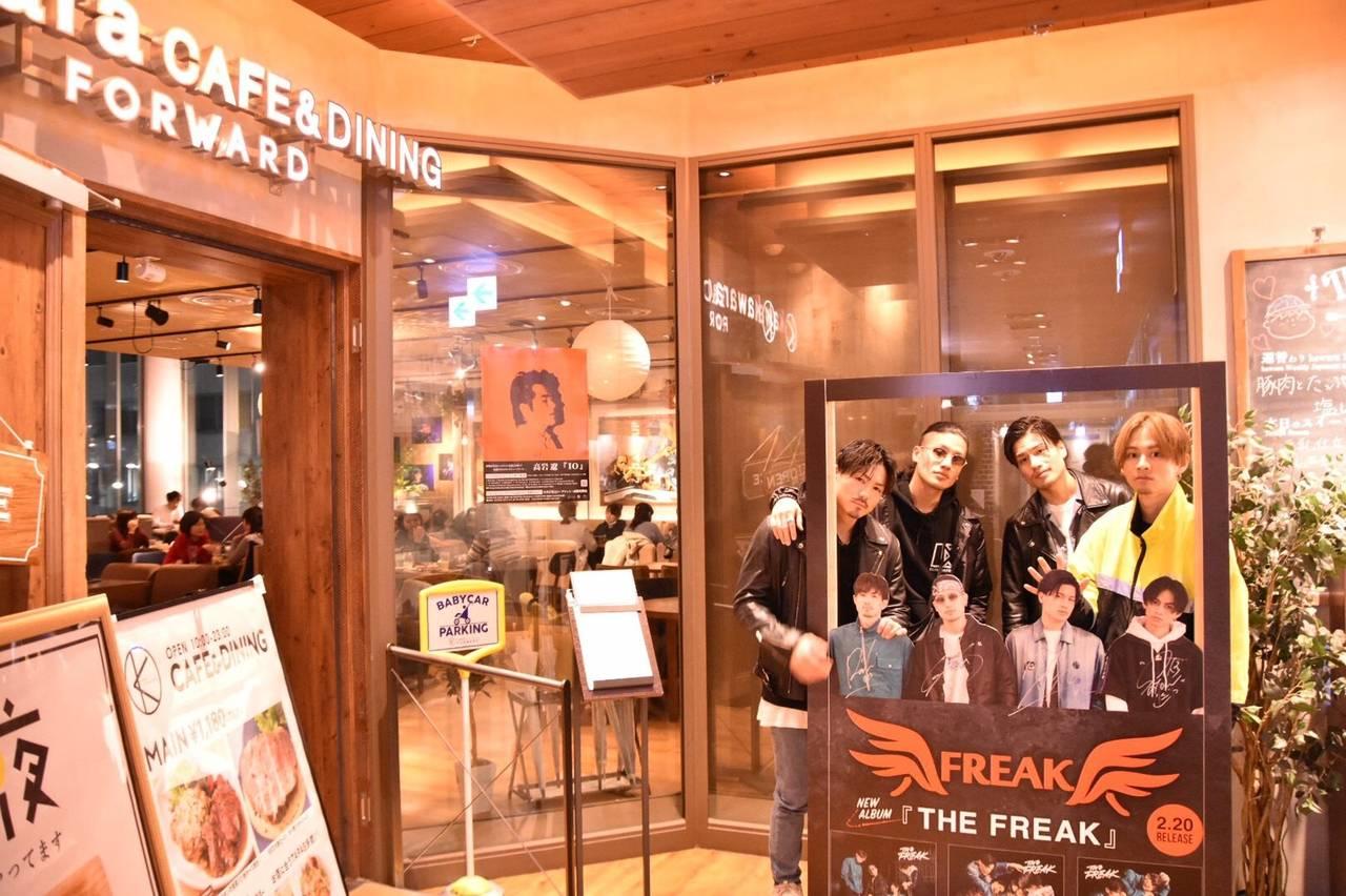 FREAK×kawara CAFE&DININGコラボカフェオープン!メンバーサプライズ登場も!