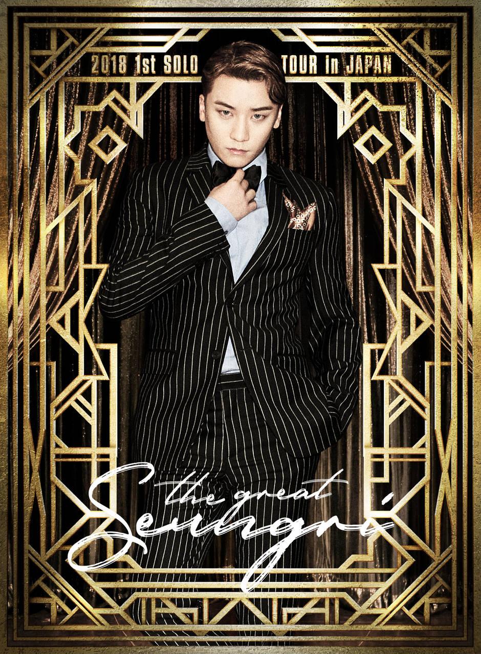 BIGBANGのV.I、2/20(水)発売・全3都市8公演9万8,000人動員の初ソロツアー映像作品がオリコンウィークリー音楽DVDランキング1位獲得!! 