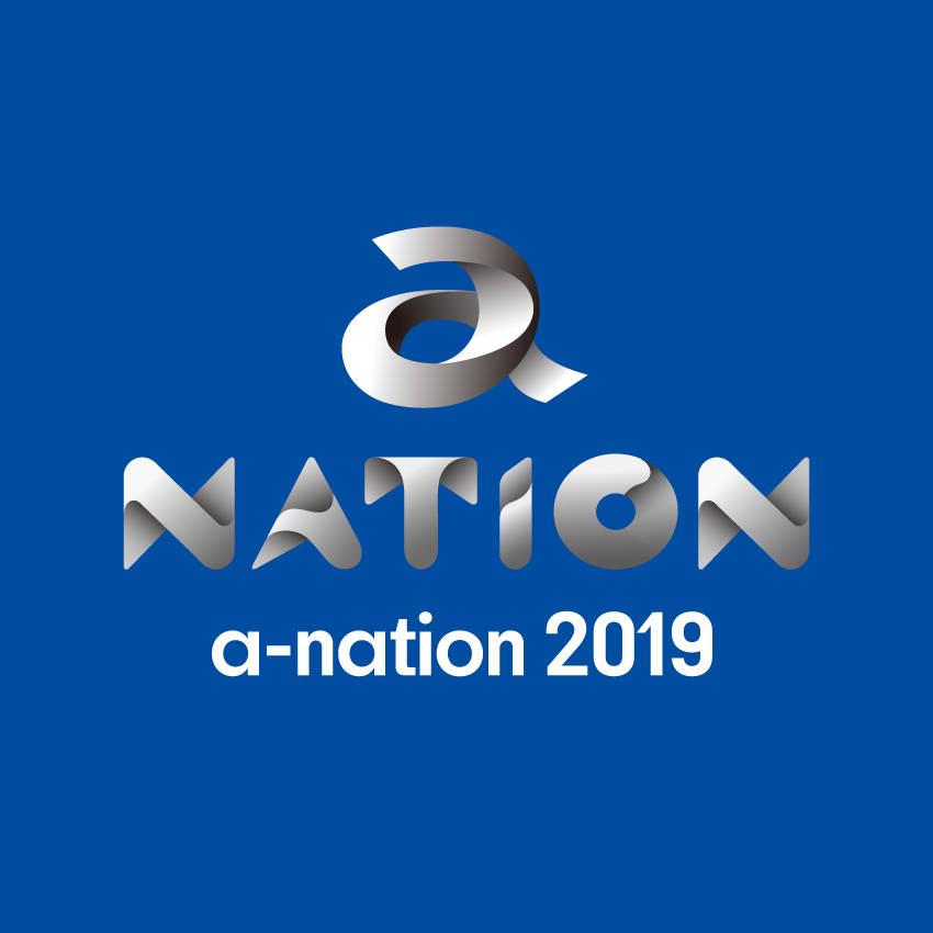 これまでの観客動員数598万人以上の国内最大級夏フェス「a-nation 2019」日程&開催地決定!青森、三重、福岡、大阪の4会場で開催。