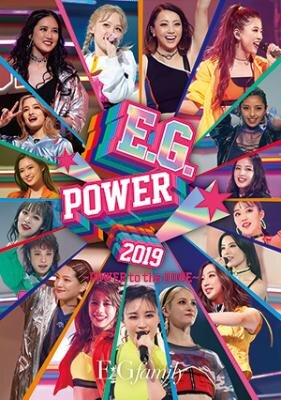 『E.G.POWER 2019 ~POWER to the DOME~at NHK HALL 2019.3.28』 から、 E-girls 「Love ☆ Queen」 のライブ映像公開!