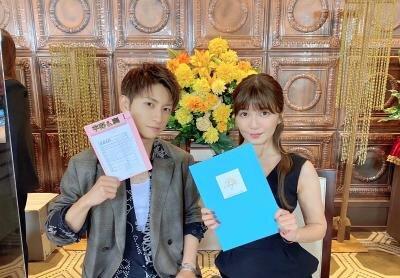 """AAA與真司郎&宇野実彩子 """"あたうの""""ペアが「仲良しゴチ」に参戦! 『仲良しすぎて癒された』『あたうの最高』とファン歓喜!"""