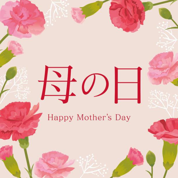 【あさイチ】グリーンスタイル「母の日」贈りたいのはカーネーション?