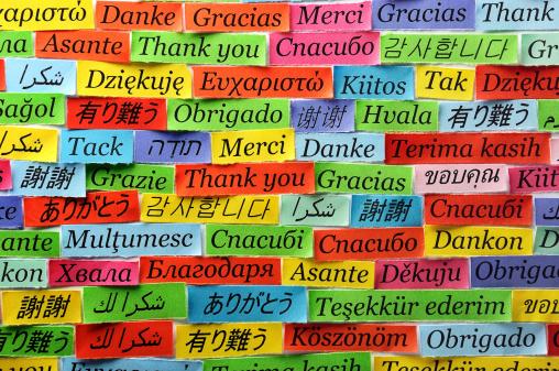 幸せが連鎖する魔法の言葉「ありがとう」