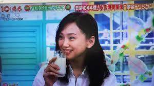 http://コスメで目のクマを消す化粧品.xyz/mekuma_amasake_hiromi.html (17524)
