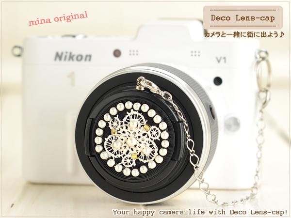 40.5mm/デコレンズキャップ /ホワイトパールレース (21340)