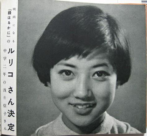 14歳のルリ子さん