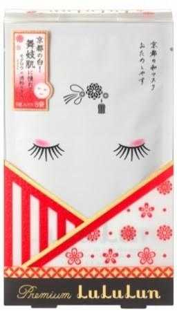 【新発売】京都生まれの本格美容マスクが誕生。舞妓肌に導く大人女子のためスペシャルケアマスク