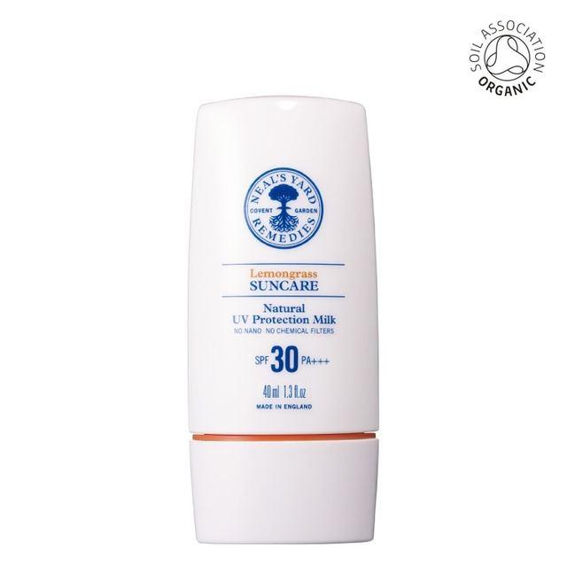 ナチュラルUVプロテクションSPF30・PA+++ | オーガニックコスメ・化粧品の通販ならニールズヤード レメディーズ 公式オンラインショップ (33752)