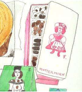 MATTERHORN-焼き洋菓子・ケーキ(学芸大学マッターホーン) (36971)
