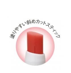ステイオンバームルージュ : canmake.com/キャンメイク (37856)