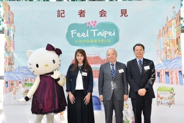 台湾女子旅が熱い☆台北の旅温度を感じるFeel Taipei