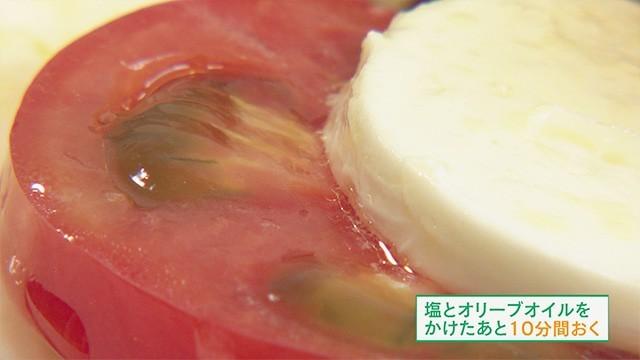 カプレーゼ|NHKあさイチ (40966)