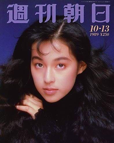 Suzuki Honami (鈴木保奈美) 1966-, Japanese Actress, 石橋貴明(夫) | Japanese Actress (1960s) 女優 | Pinterest | TVs (41256)