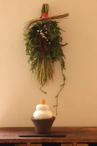 【ワークショップ】お正月飾り作り | copse (42221)