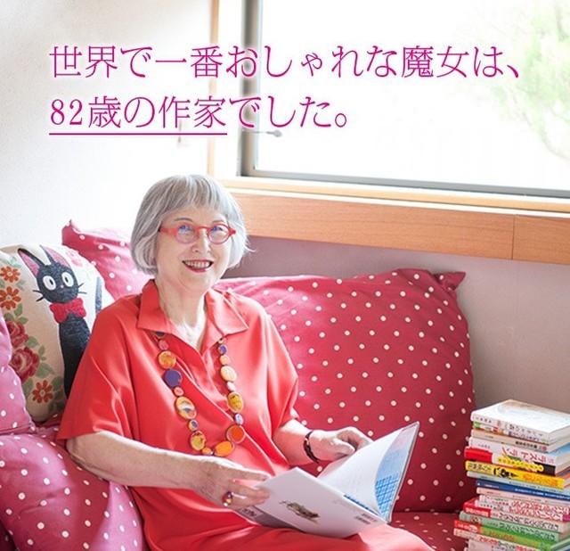 角野栄子の毎日 いろいろ <角野栄子> 内容紹介|KADOKAWA (48033)