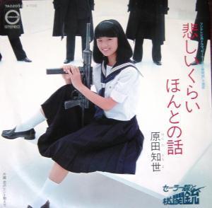 ハイファイ堂メールマガジン (48237)