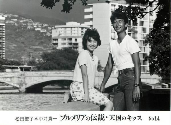 p11616松田聖子中井貴一『プルメリアの伝説』スチル - ヤフオク! (50519)