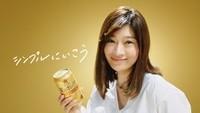 二宮和也さんと篠原涼子さんが「サッポロ 麦とホップ」の新CMに登場!(2018年3月1日) | ニュースリリース | 会社情報 | サッポロビール (51995)