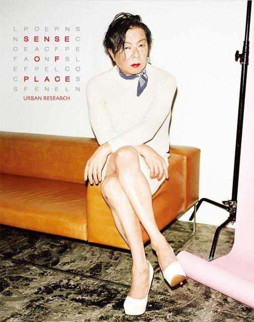 """アーバンリサーチ「センスオブプレイス」広告塔に古田新太、""""女装男子""""に挑戦   design   Pinterest   Fashion, Fashion Photography and Fashion photo (52793)"""