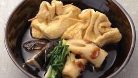 きんちゃくお揚げのおでん風煮卵 レシピ 加藤 美由紀さん|【みんなのきょうの料理】おいしいレシピや献立を探そう (57688)