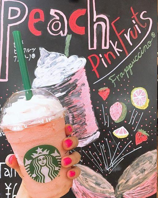みんな飲んでる #ピンクピーチフルーツフラペチーノ