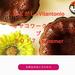ままがし × Vitantonio × ORGANIC LIFESTYLE PHOTO オヤコワークショップ2017summer