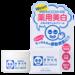 薬用ホワイトジェルクリーム | 石澤研究所 公式サイト