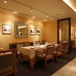 Loire 法式餐厅