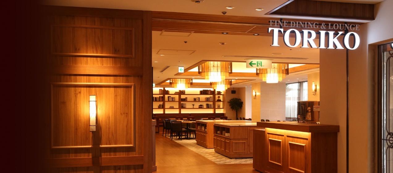TORIKO 餐厅