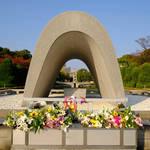 和平纪念公园