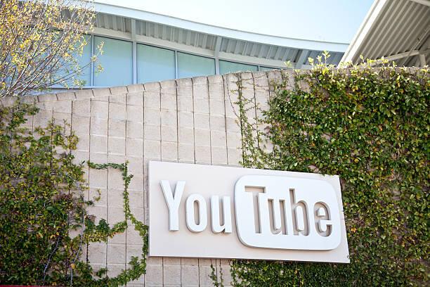 YouTube の本社