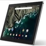 Googleが最先端の画像処理能力を備えたTablet 向けの開発キットを発表