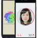 顔写真から心拍数が計測出来る「Pace Sync」