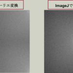 画像処理におけるフーリエ変換④〜pythonによるフィルタ設計〜