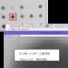 シリーズ1.ImageJの基礎~画像とは~ - LP-tech -人工知能・画像解析スキルが身に付く専門サイト-|LPixel(エルピクセル)