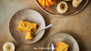 """大人気の""""ミスチ""""から秋の味覚カボチャと濃厚バターのハロウィン限定フレーバーが登場♡"""