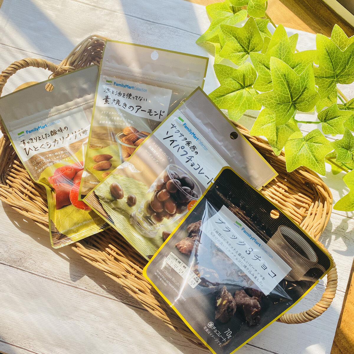 ALL100円台!お仕事中の小腹を満たすファミマのお菓子4選♡