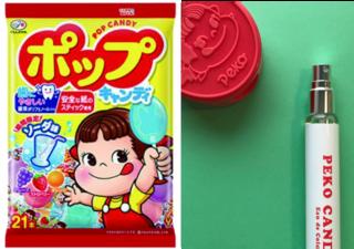 まるでお菓子♡見た目もかわいい「ペコちゃんキャンディコロン」が発売