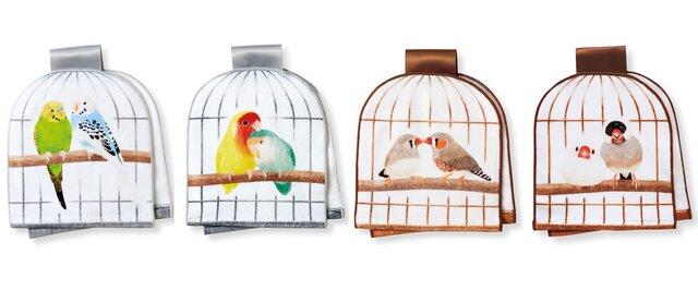 「仲むつまじい小鳥と暮らす鳥かごのフェイスタオル」各1,200円(税抜)