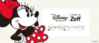 ミニーちゃんをモチーフにした3種類のメガネでおうち時間をかわいく♪