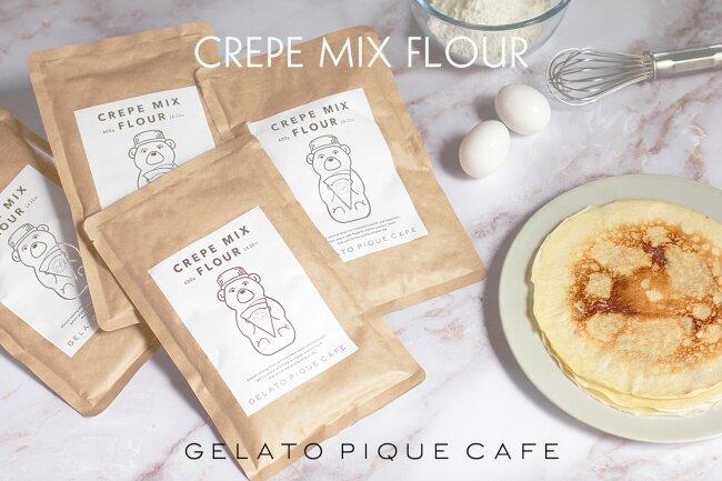 おうちでジェラピケカフェを再現♡人気メニューのレシピを紹介します!