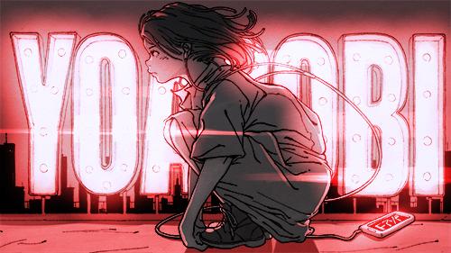 今話題のYOASOBIの楽曲をもとにした漫画がLINEマンガで登場☆