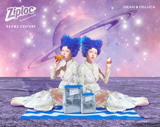 Ziploc®✕ BEAMS COUTURE✕DEAN&DELUCAのコラボアイテムが斬新でかわいい♡