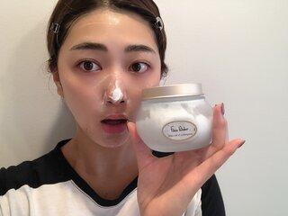 頑張っている身体に癒しのプレゼント♡新谷伊沙李の贅沢美容ケア3選