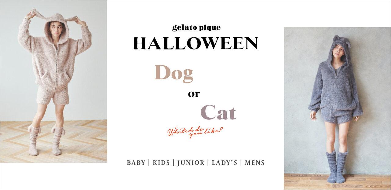 あなたはどっち派?犬と猫になりきれるルームウェアがジェラピケから登場♡