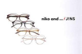 niko and...✕JINSコラボのメガネがシンプルで使いやすいんです