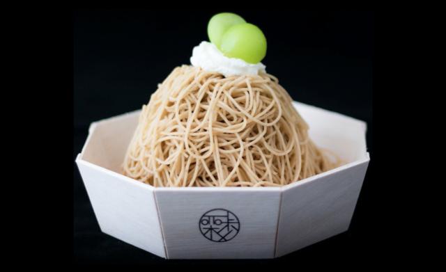 「季節の果物モンブラン」 1,404円(税込)