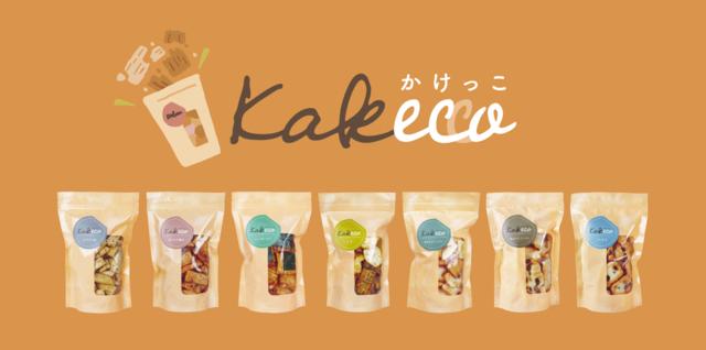 Kakecco(かけっこ)