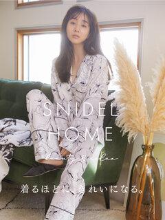 田中みな実さんが魅せる「#美容パジャマ」のデビューコレクション第2弾が気になる~♡